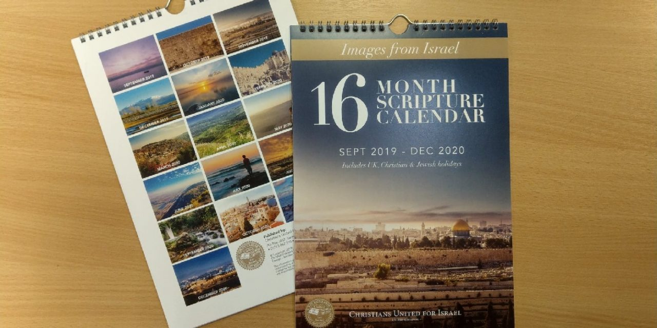 NEW: CUFI calendar with beautiful scenes of Israel