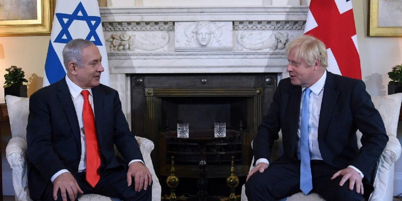 Netanyahu meets Boris Johnson at Downing Street in unexpected visit to London