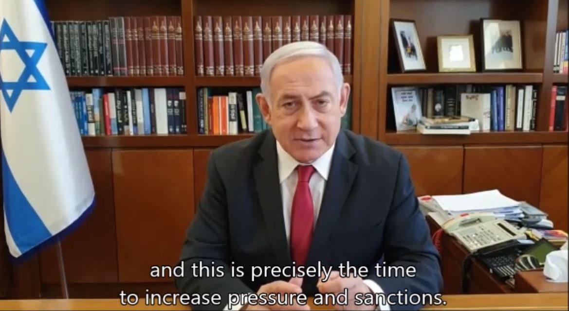 Netanyahu applauds Trump's decision to increase sanctions on Iran