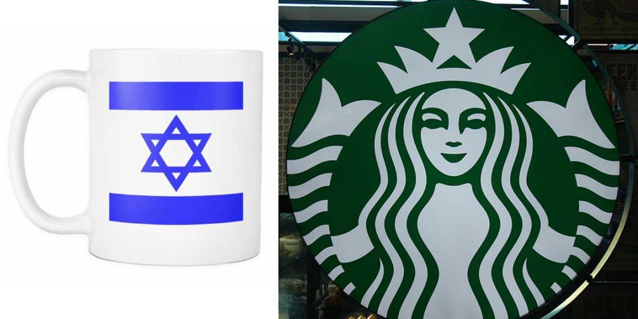 Starbucks Germany partners with Israeli company in 140 shops