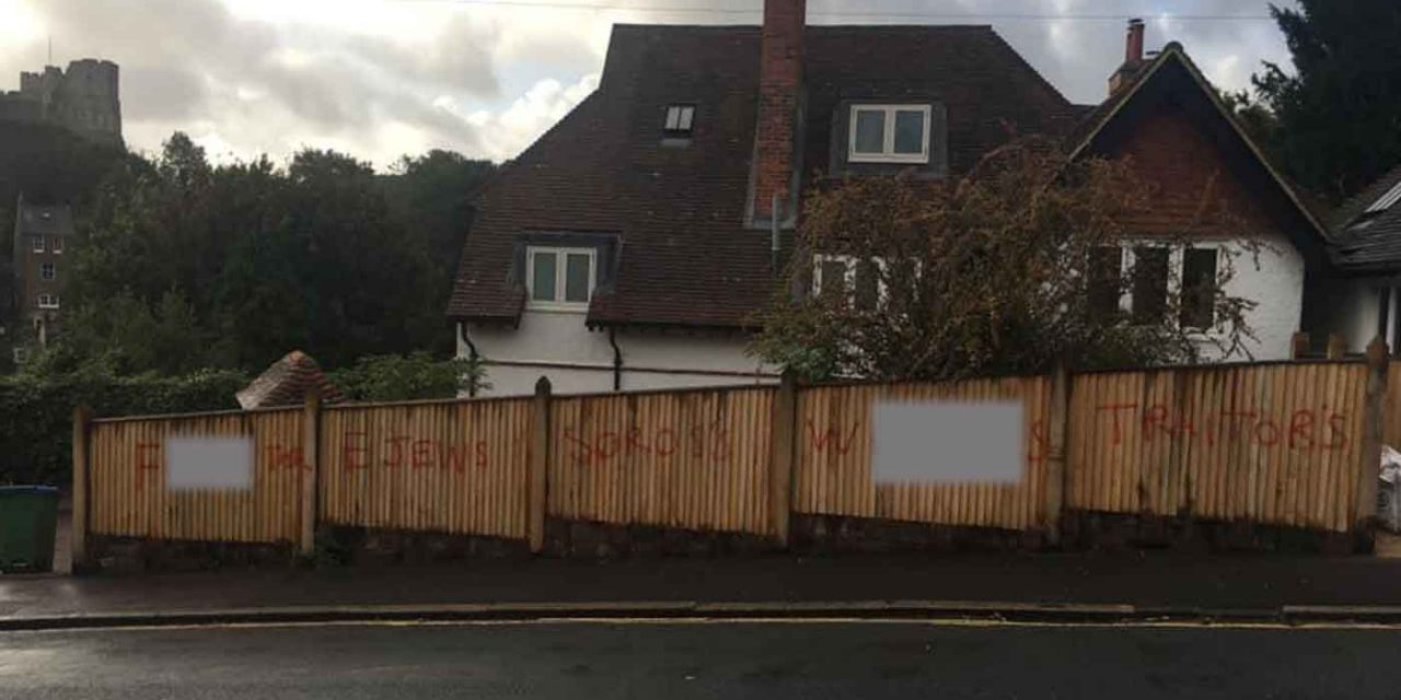 Anti-Semitic graffiti found in Lewes, East Sussex
