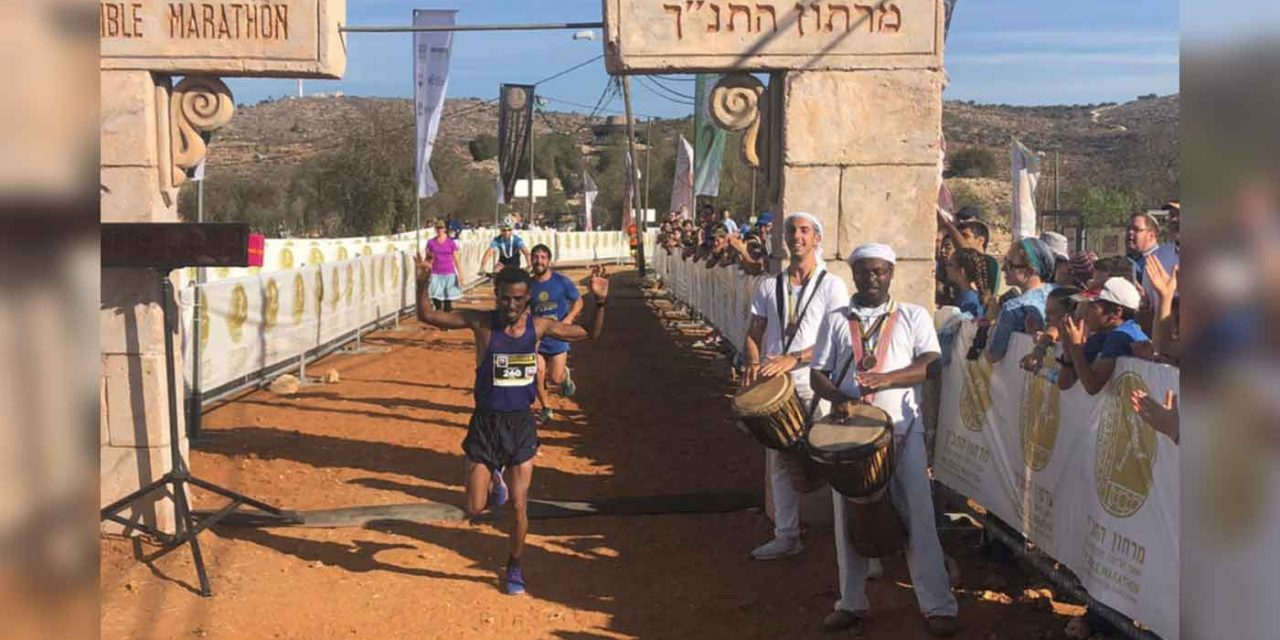 """Thousands take part in Israel's """"Bible Marathon"""" with 22 countries represented"""
