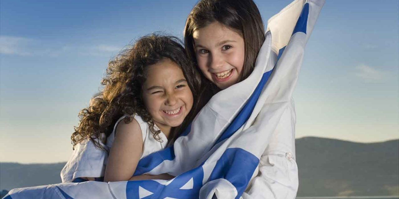 Israel's population reaches 9 million entering Jewish New Year