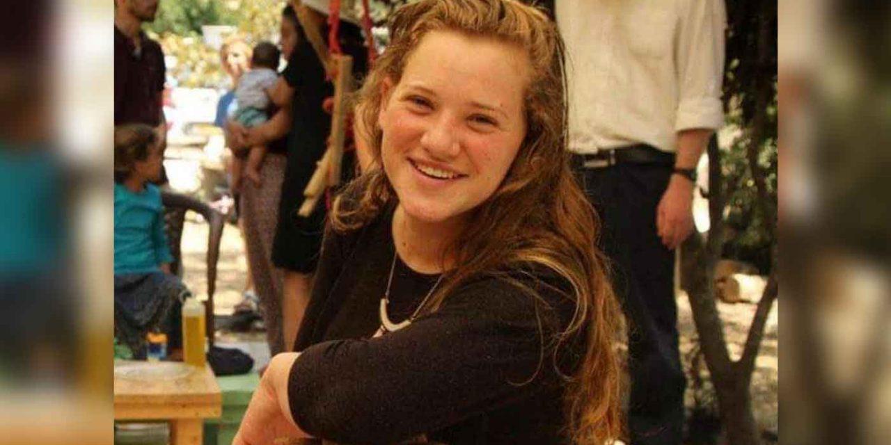 Israel arrests terrorists behind murder of Israeli teen Rina Shnerb