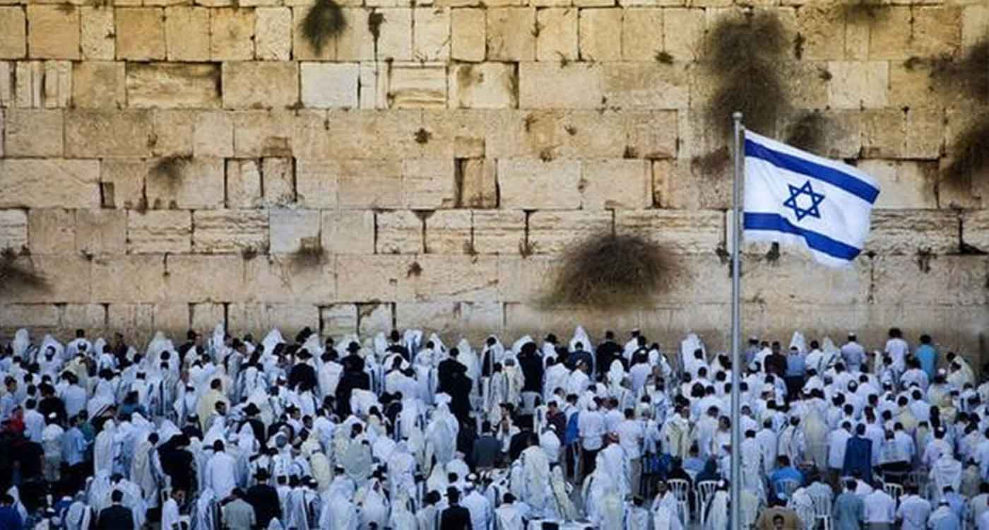 13 things about Yom Kippur, the holiest day for Jews