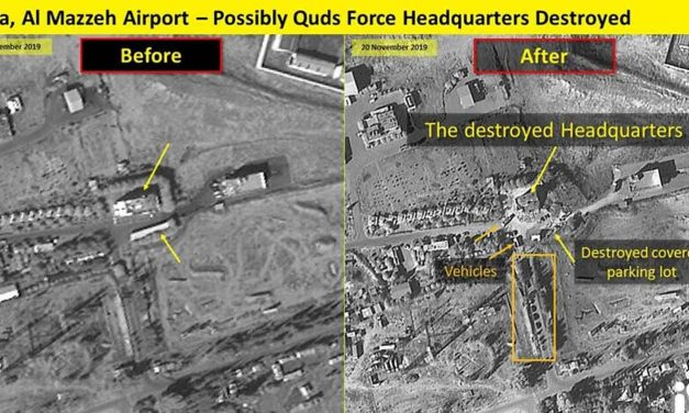 Israel destroys apparent Quds Force headquarters in Syria