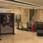 "UN hosts exhibit on Iran's human rights ""achievements"""