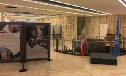 "UN hosts exhibit on Iran's human rights ""achievements"""