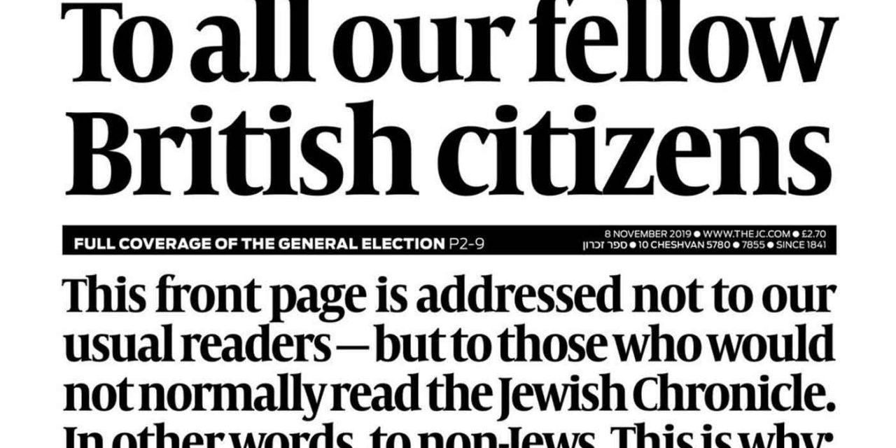 Jewish Chronicle front page urges non-Jews to oppose Corbyn
