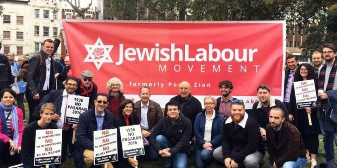 Jewish Labour Movement says it will NOT campaign for Corbyn to become PM