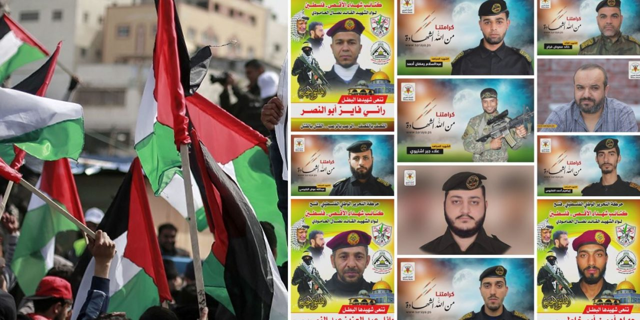 Protest in support of 'Palestinian Islamic Jihad' terrorists planned for central London
