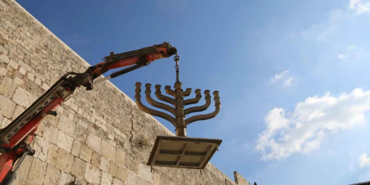In preparation for Hanukkah, a two-meter high menorah lands at the Western Wall