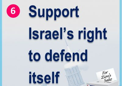 Support Israel's right to defend