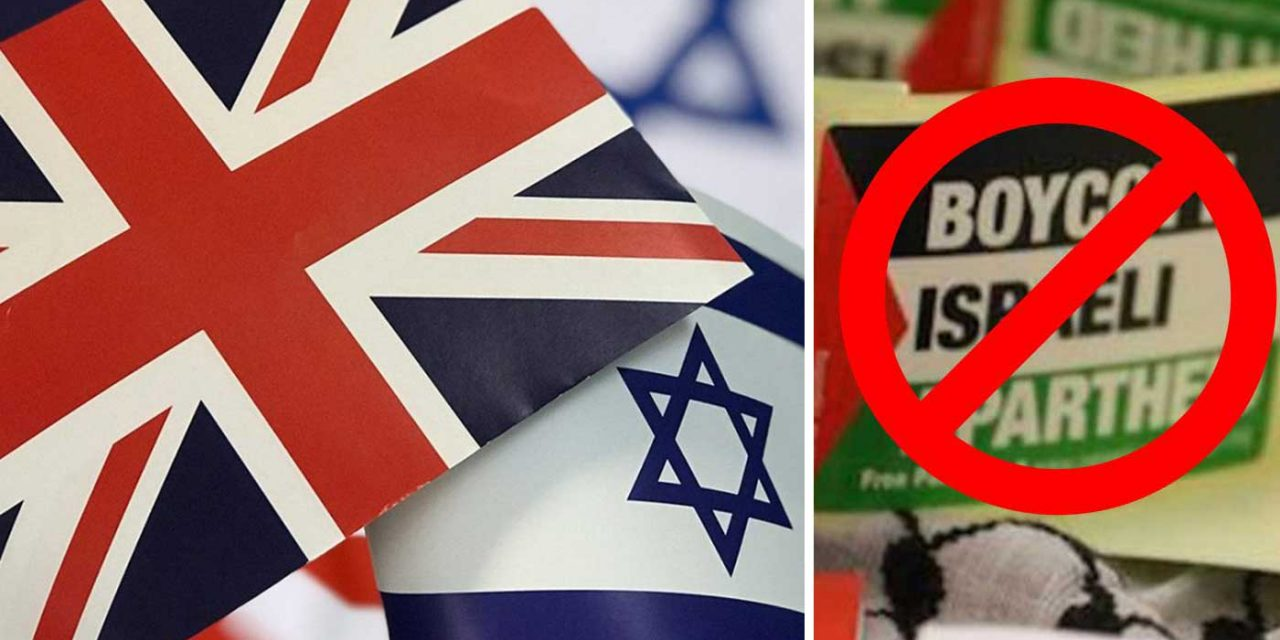 UK Government set to introduce law countering anti-Israel BDS in the UK