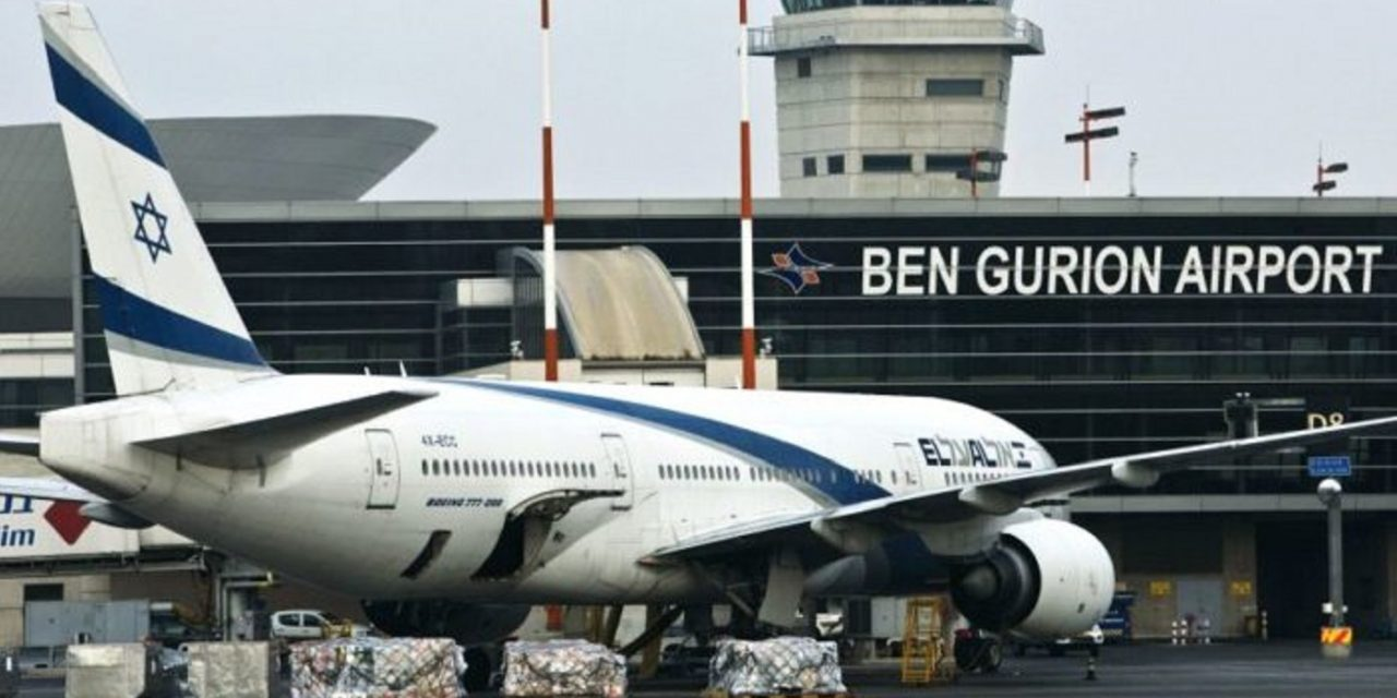Cyberattacks targeted world leaders' planes flying into Israel – but failed