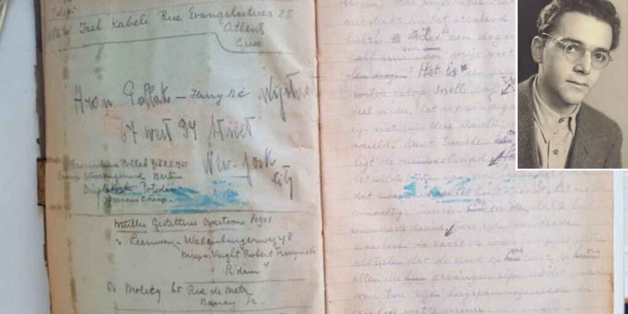 The only novel written at Auschwitz is finally to be published in English