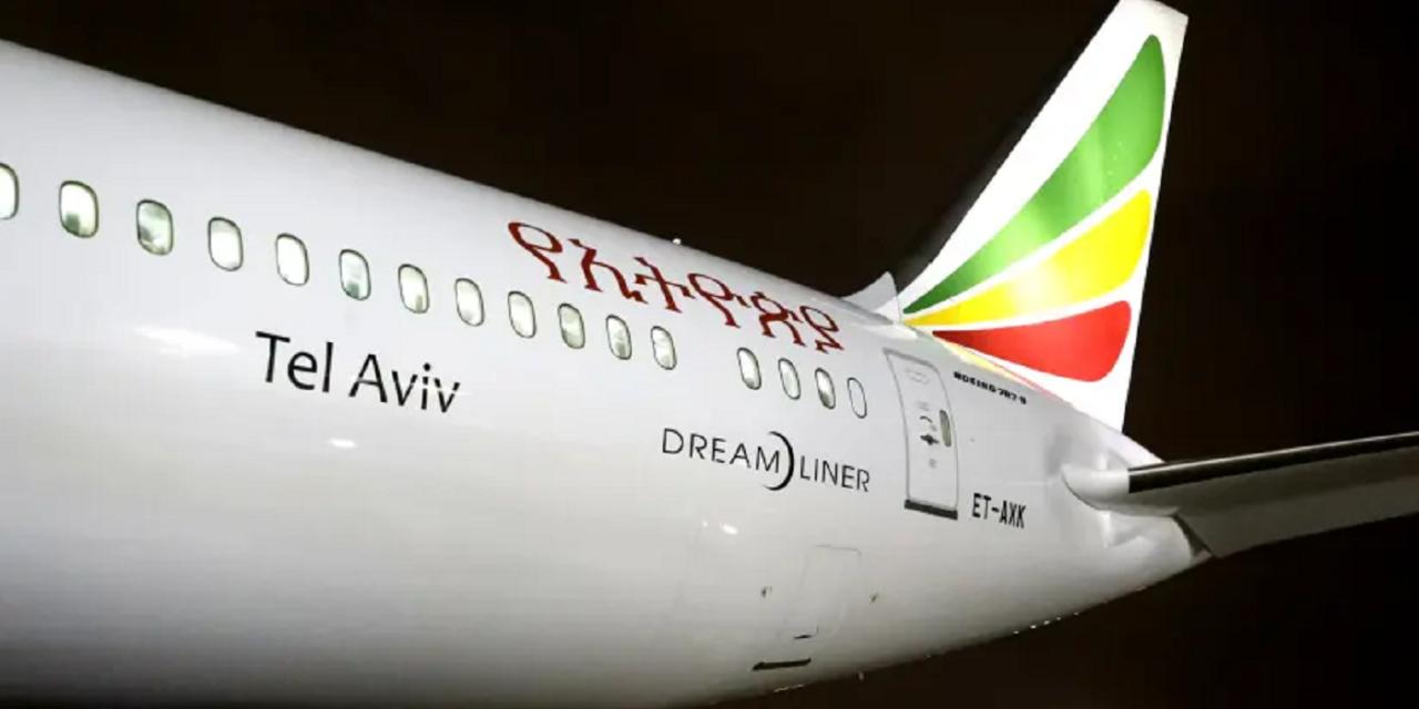 """Ethiopian Airlines names new Dreamliner """"Tel Aviv"""""""