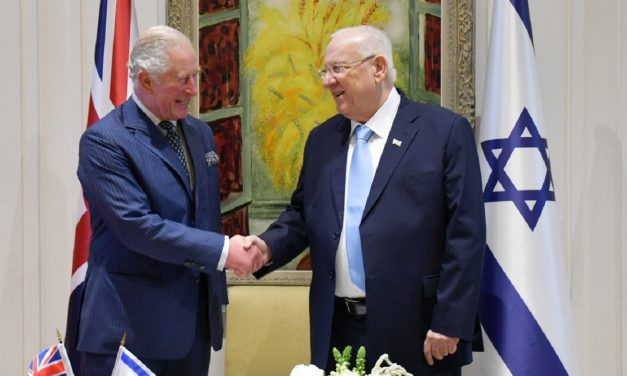 LATEST: Prince Charles makes first official visit to Israel