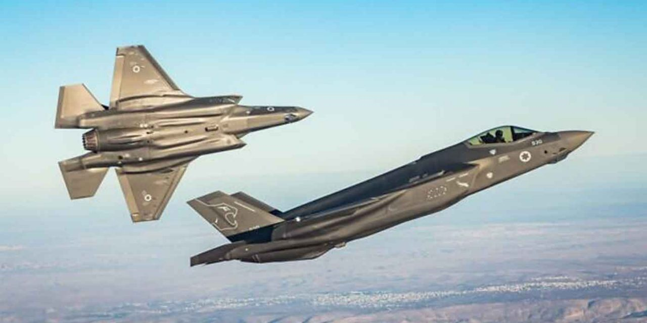 Israel Air Force inaugurates its second F-35 squadron