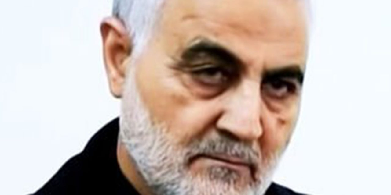 Soleimani was a terrorist general who hated Israel and prayed to die a martyr