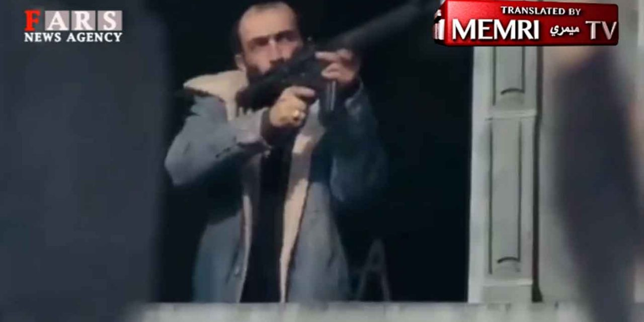 """Iranian state TV releases dramatic clip showing """"assassination"""" of Trump, Pompeo and Netanyahu"""