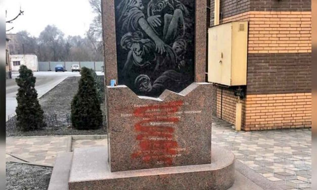 Holocaust memorial defaced in Ukraine a week before remembrance day