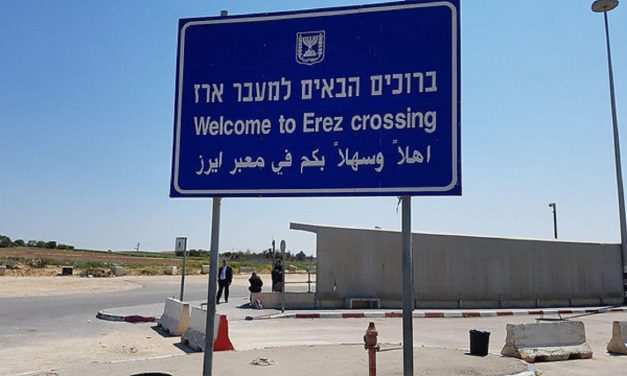 Israel increases work permits for Gazans to 7,000