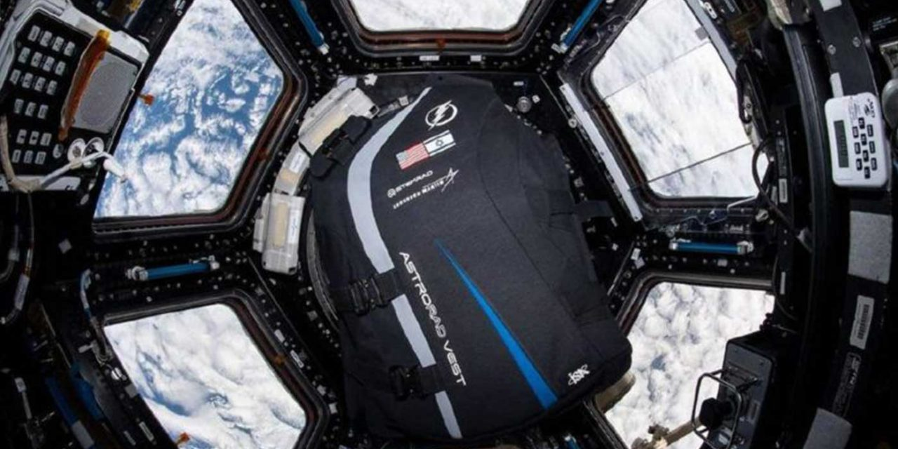 Israel's flag flies on the International Space Station
