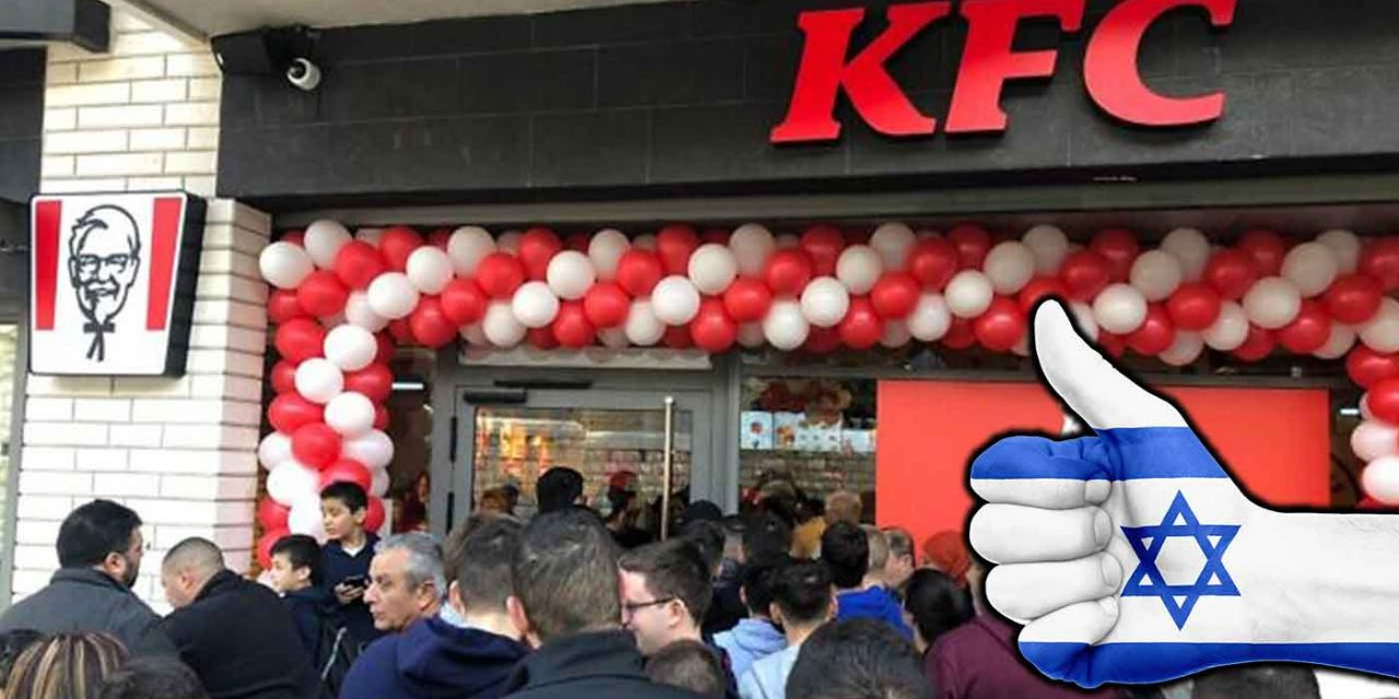 BDS Fail as KFC returns to Israel