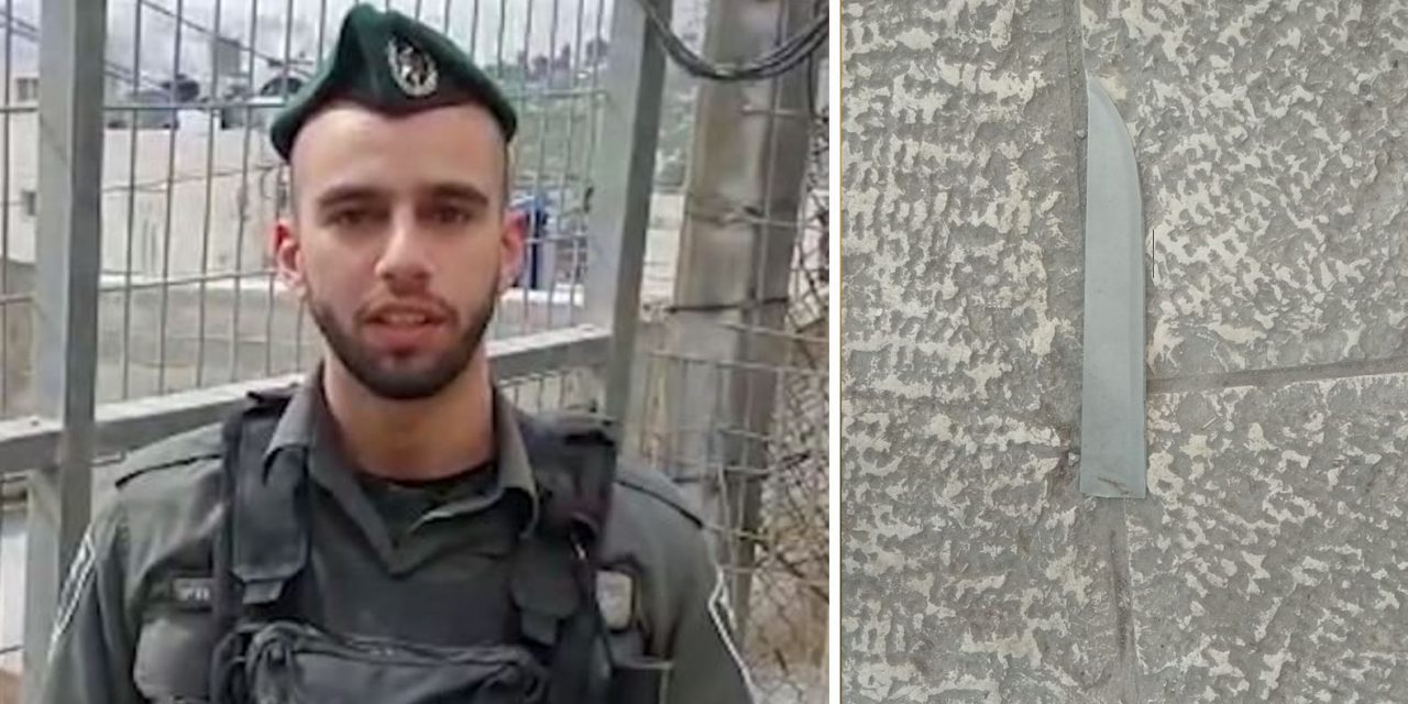 Hero police officer prevents terror stabbing at Tomb of the Patriarchs