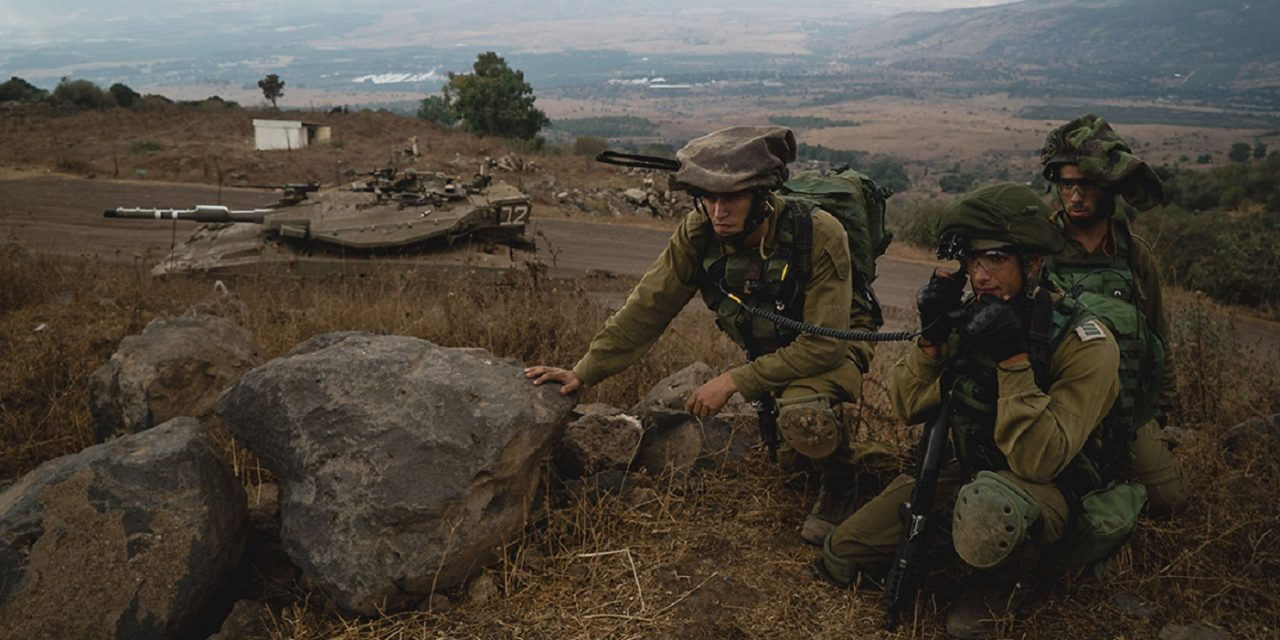 IDF defending Israel's borders are using simple wristband method to protect groups of troops