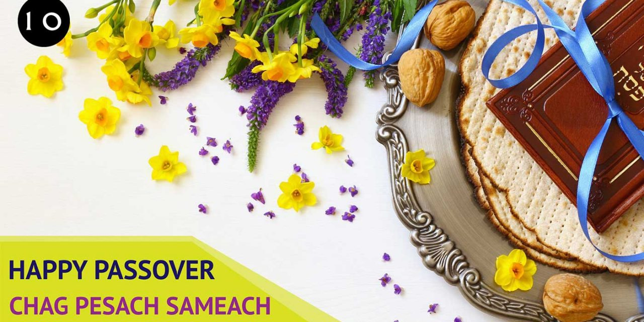 UK government wishes Jewish community a Happy Passover