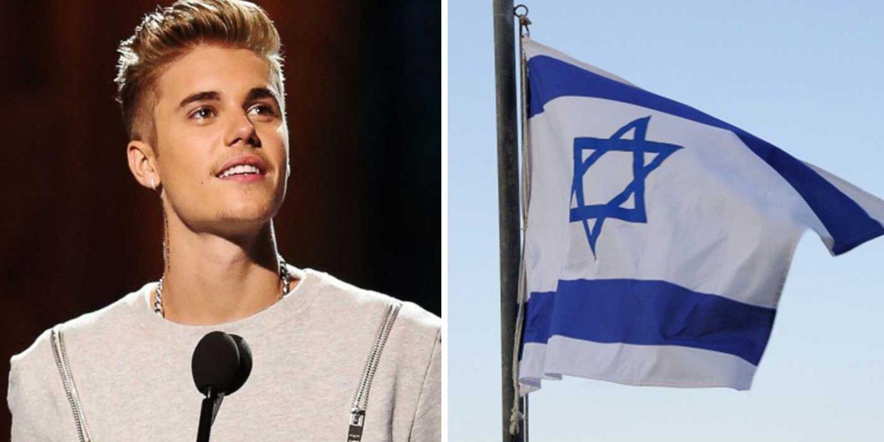 "Justin Bieber says ""Sh'ma Yisrael"" prayer in Hebrew to Israeli fan"