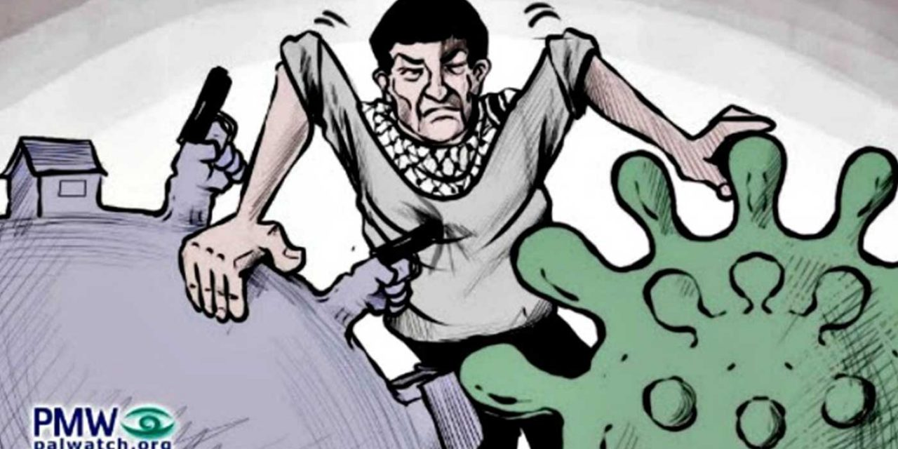 "PA official newspaper accuses Israel of Coronavirus ""Holocaust"" against Palestinians"