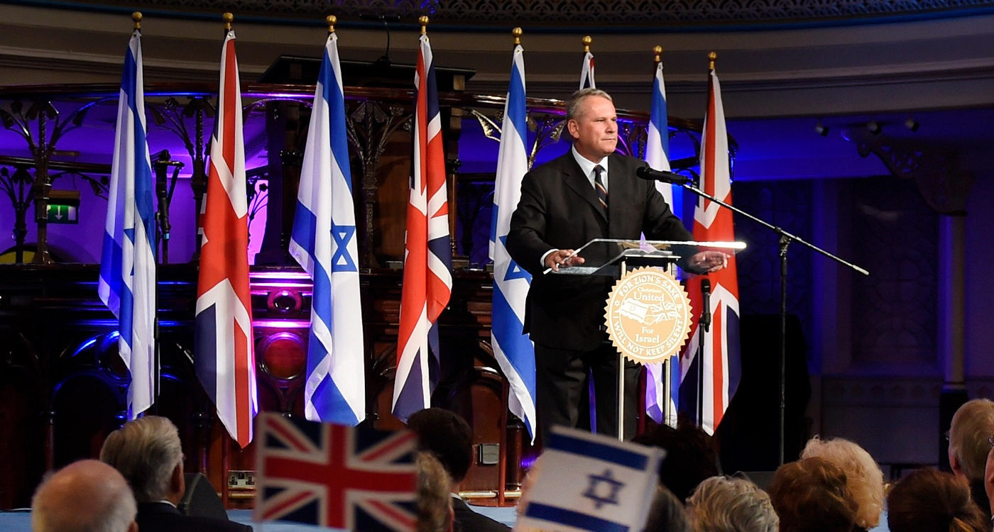 Relive 'A Night to Honour Israel' in our online premiere