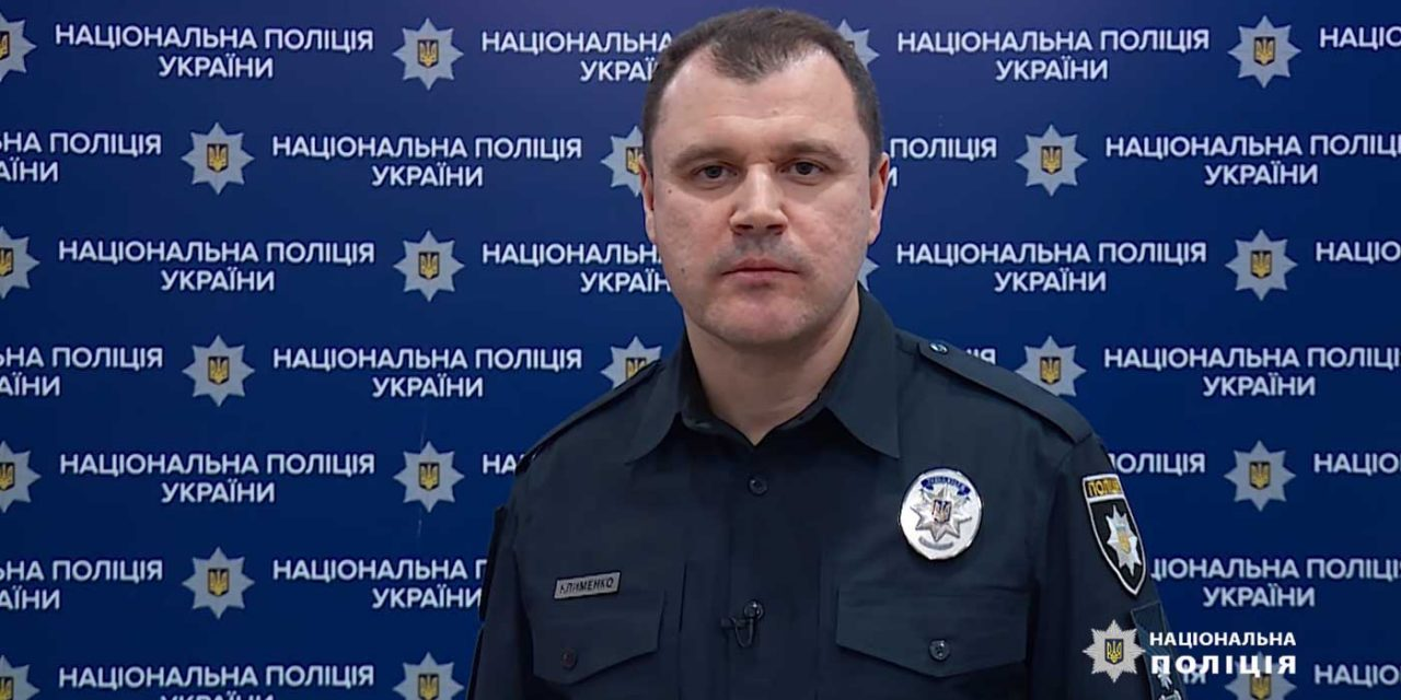 "Ukranian police accused of ""open anti-Semitism"" after requesting names of all Jews in city"