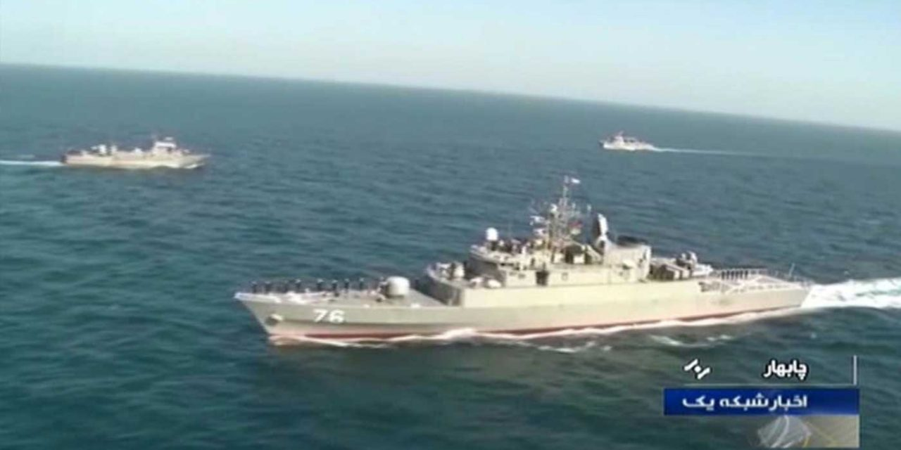 Iran seizes UAE ship as tensions in Gulf rise