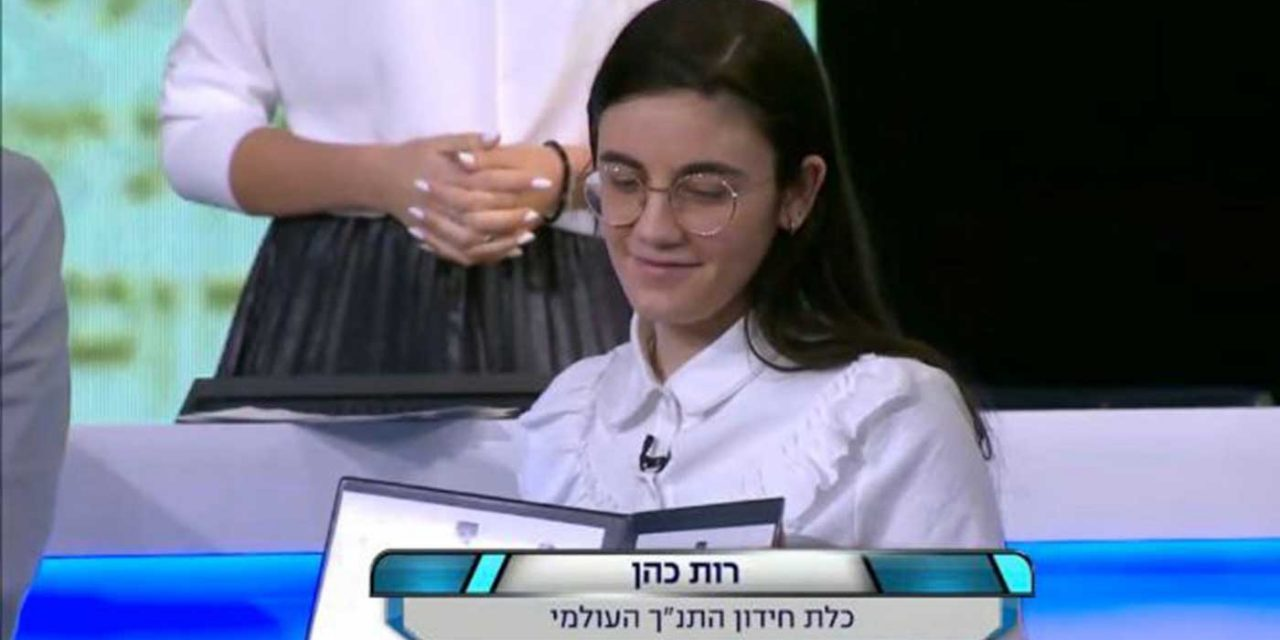 """I fell in love with the Bible,"" says 16-year-old World Bible Quiz winner"