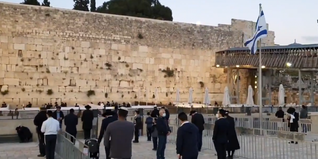 Western Wall is now OPEN to the public – with social-distancing measures