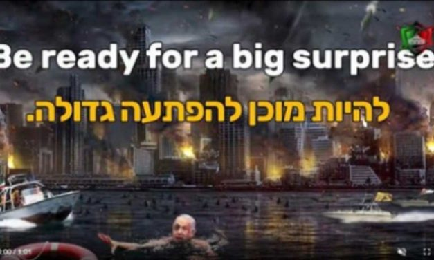 "Israeli websites targeted in cyberattack: ""Be ready for a big surprise"""