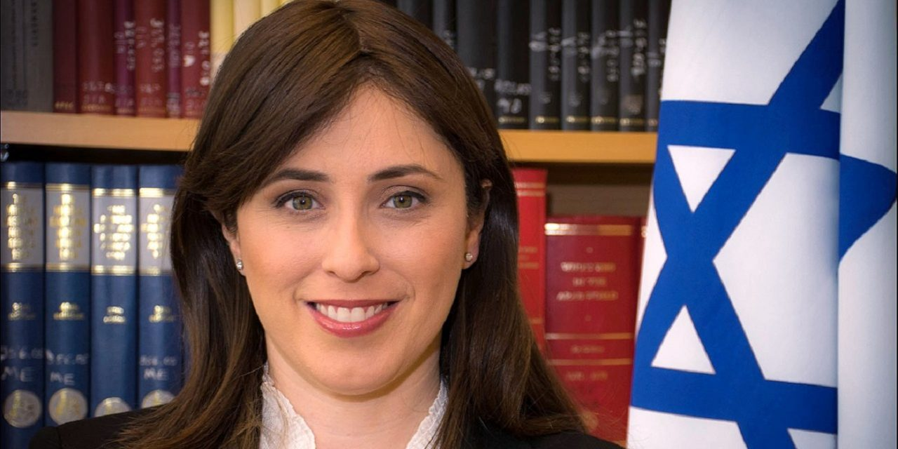 Tzipi Hotovely announced as Israel's next Ambassador to UK