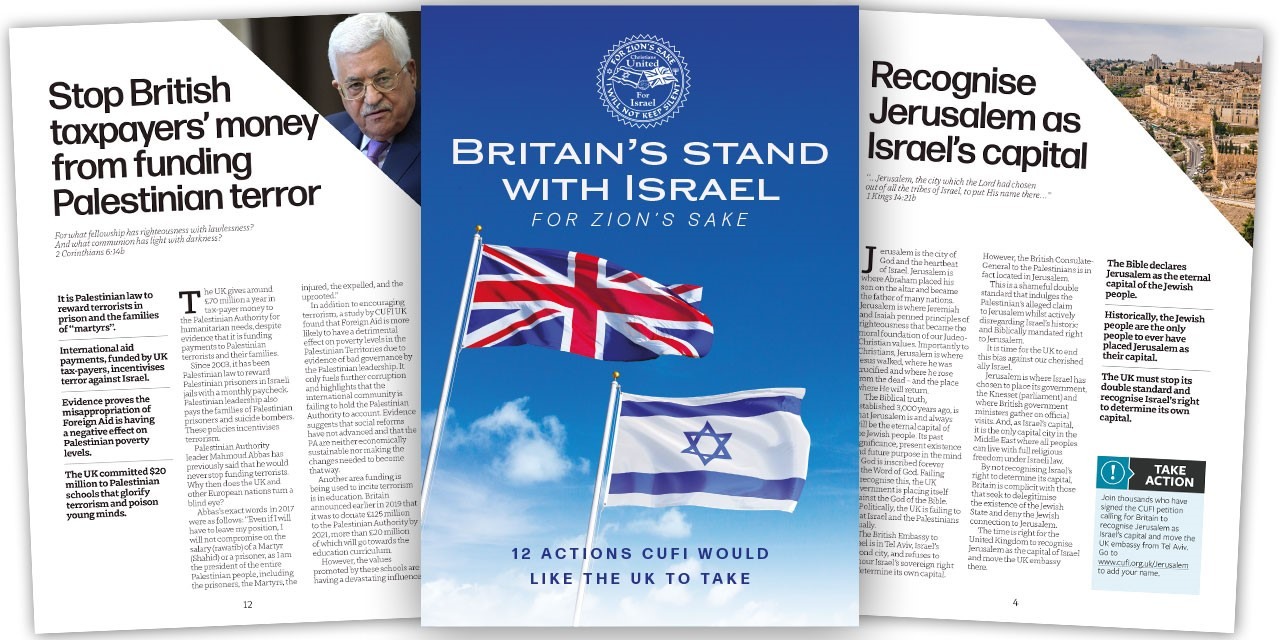 New booklet: Britain's stand with Israel – 12 actions CUFI would like the UK to take