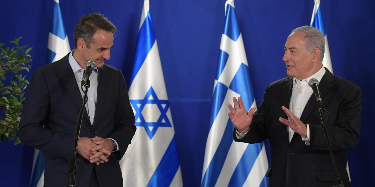"""Greek PM calls Turkey """"threat to regional peace"""" during visit to Israel"""
