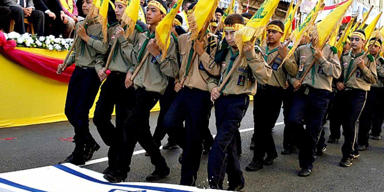 "Hezbollah's ""anti-Semitic brainwashing"" of Lebanese schoolchildren exposed in ADL report"