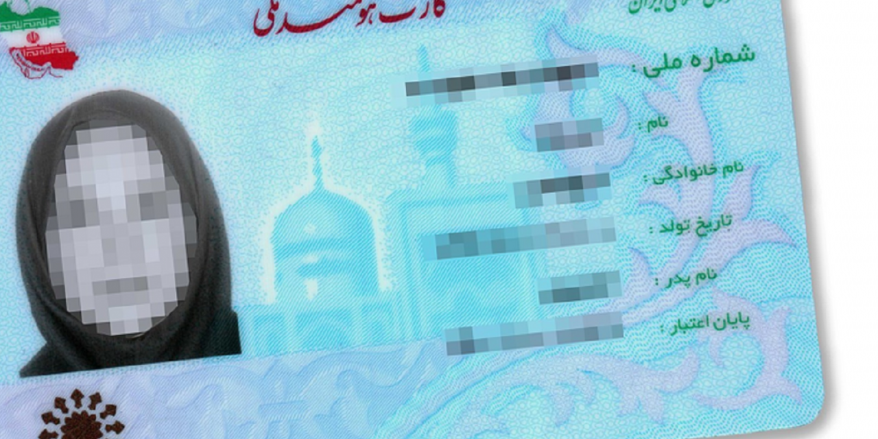 Iran's new I.D. cards pose risk to Christian converts now forced to declare their faith