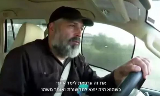 Palestinians arrested by PA after appearing on Israel news interview