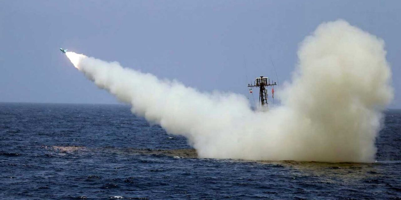 Iran test fires cruise missiles that can travel 280 kilometres