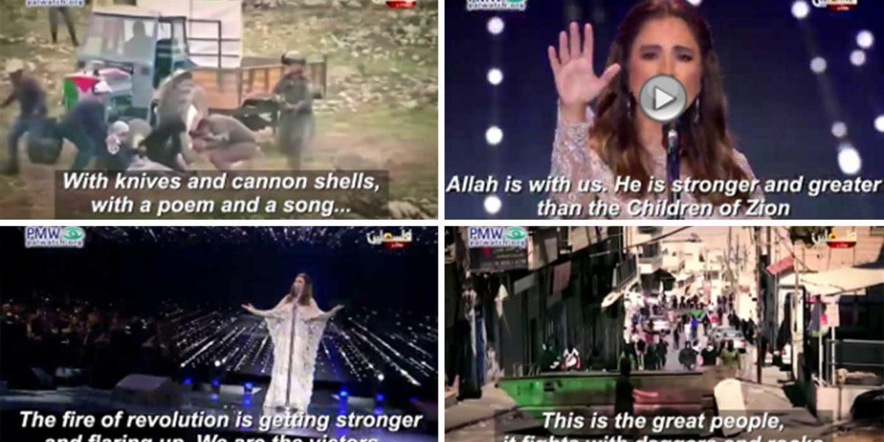 Palestinian TV incites terrorism against Israel
