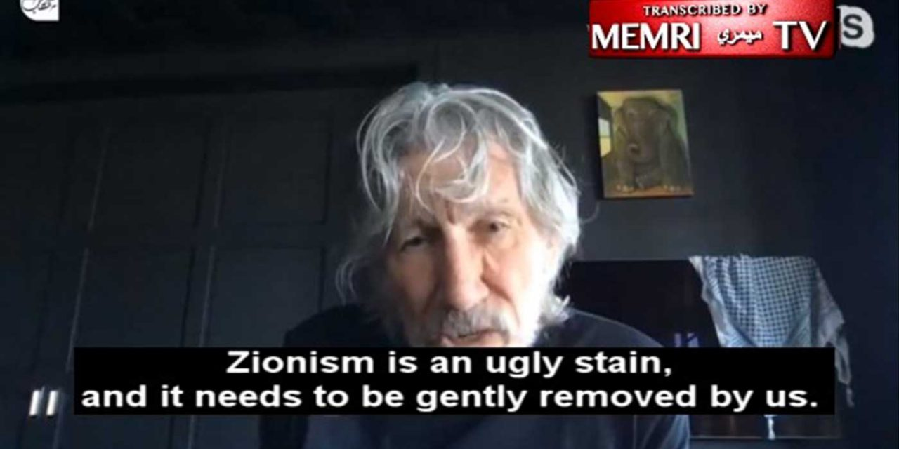"Roger Waters rants that Trump is controlled by Jewish ""puppet master"", calls Zionism ""ugly stain"" on Hamas-linked TV"