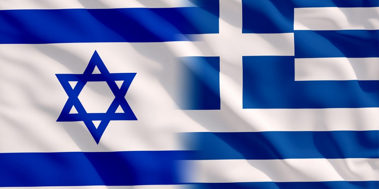 Greece and Israel ratify significant defense agreement